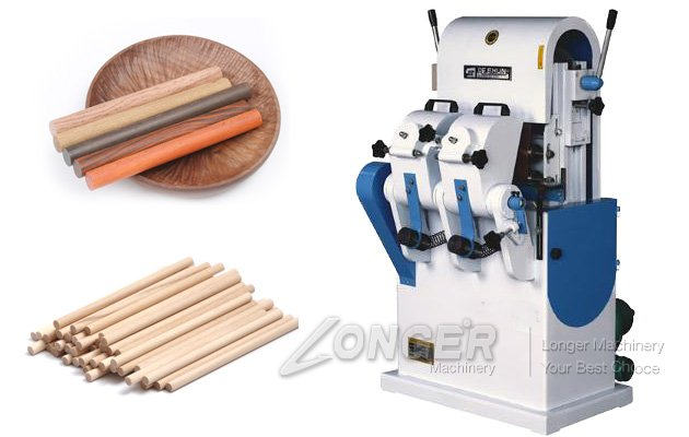 Multi-purpose Wood Round Stick Sanding Machine Manufacturer In China